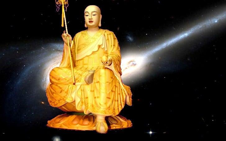 Enlighten Sutra