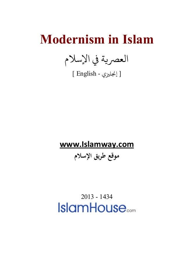 Modernism in Islam اﻹﺳﻼم ﻲﻓ ﻌﺮﺼ�ﺔ [ English - إ�ﻠ�ي ] www.Islamway.com اﻹﺳﻼم ﻳﻖﺮﻃ ﻣﻮﻗﻊ 2013 - 1434