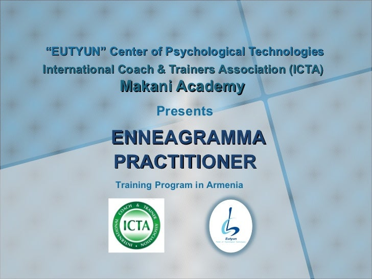 """EUTYUN"" Center of Psychological TechnologiesInternational Coach & Trainers Association (ICTA)             Makani Academy ..."