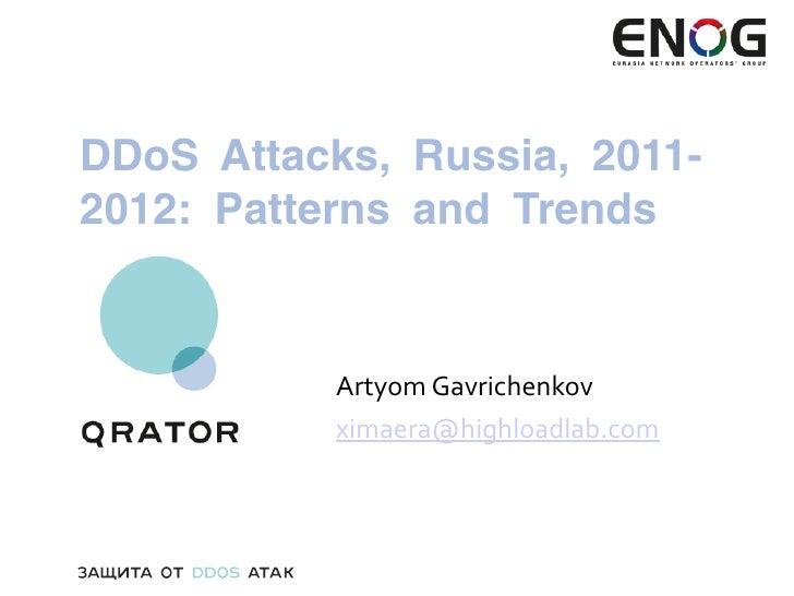 DDoS Attacks, Russia, 2011-2012: Patterns and Trends           Artyom Gavrichenkov           ximaera@highloadlab.com