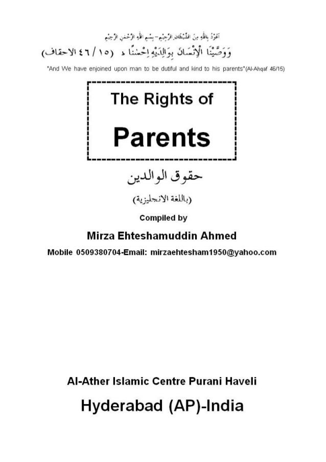 En rights of_parents