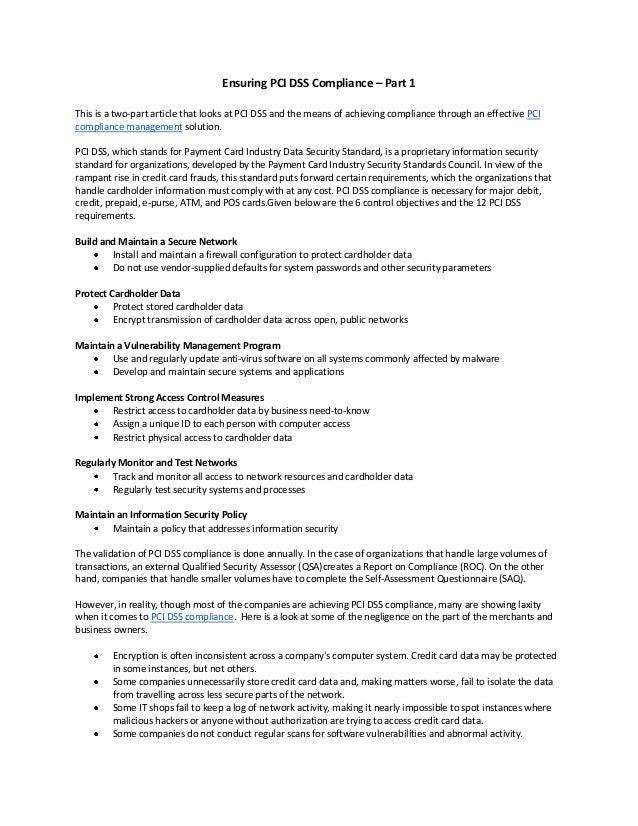 Ensuring PCI DSS Compliance – Part 1