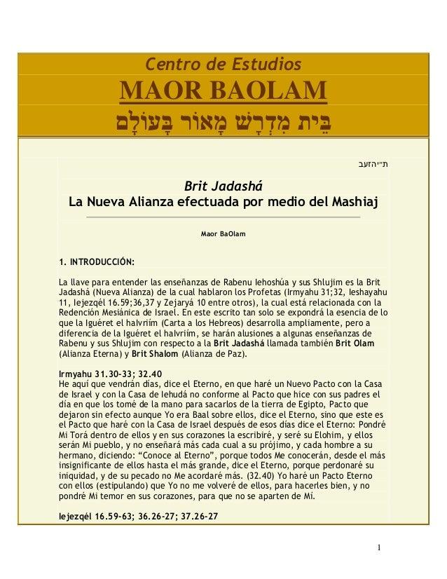 Centro de Estudios               MAOR BAOLAM               ֵית מדר מא ר ָע ל               ָ       ָ ְִָ                ...