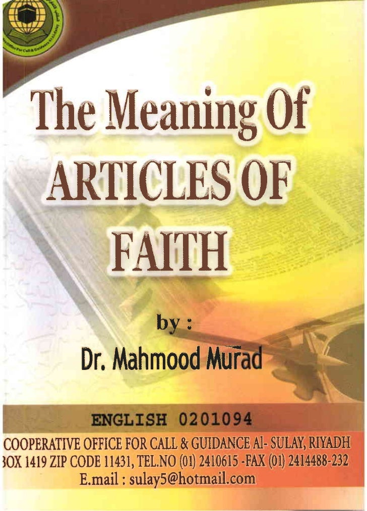 En the articles_of_faith