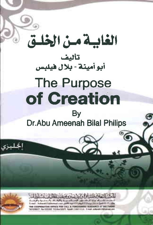 6Jirfd-a+6tf JdB ,-i.!r d)! - aj*.i jii ThePurpose of Greation By Dr.AbuAmeenahBilalPhilips The Purpose of Creation By Dr....