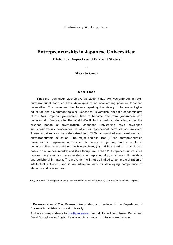 Entrepreneurship in Japanese Universities