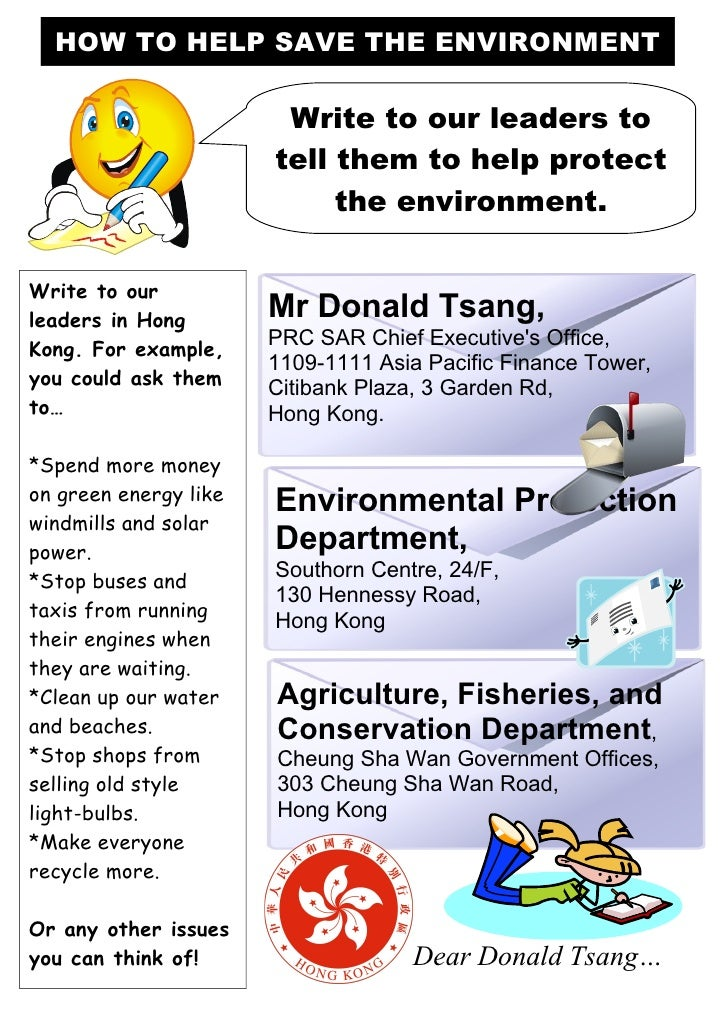 help save environment essay Essay help college essay help therefore, people should learn as much as they can about ways that they can help save the environment importance of mother nature.