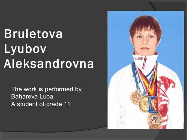 Bruletova Lyubov Aleksandrovna The work is performed by Bahareva Luba A student of grade 11