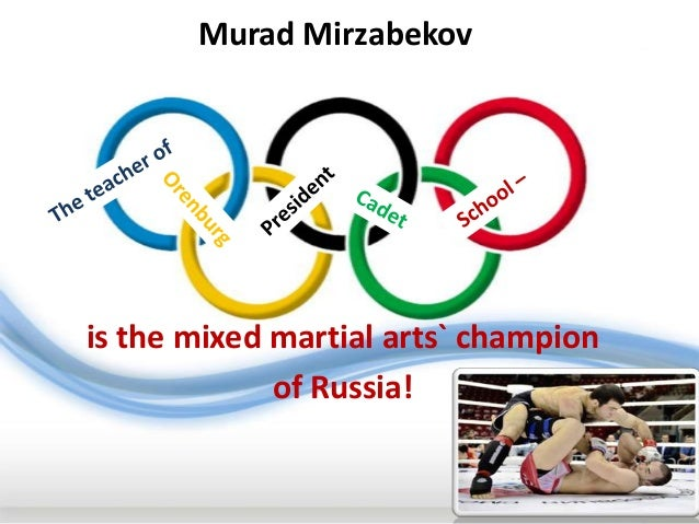 Murad Mirzabekov is the mixed martial arts` champion of Russia!