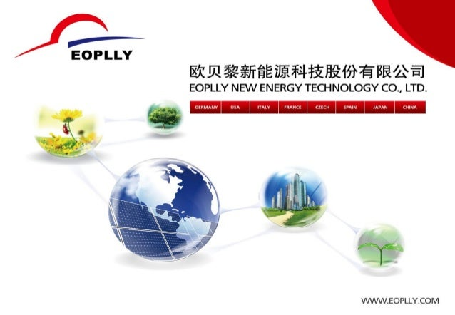 Eoplly corporate presentation