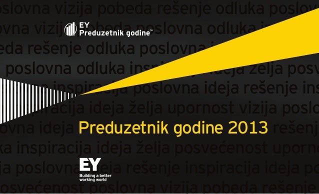 Eoy 2013