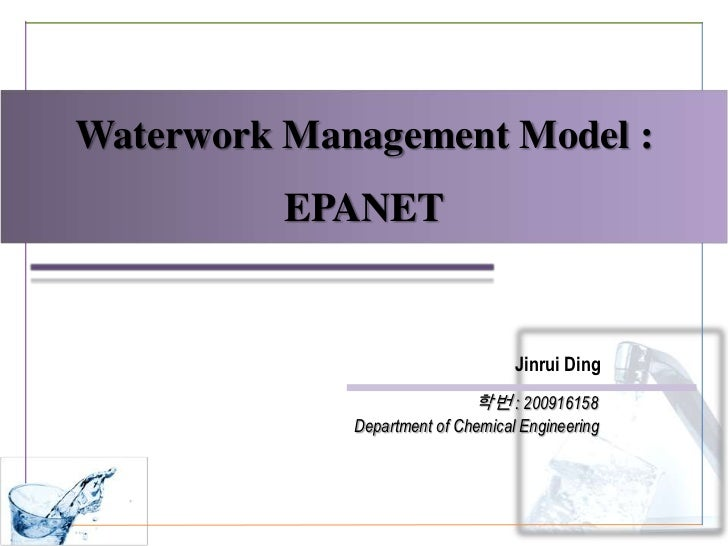 Waterwork Management Model :          EPANET                                   Jinrui Ding                             학번 ...