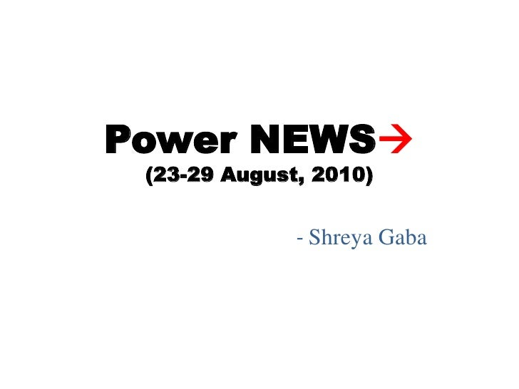 Power News
