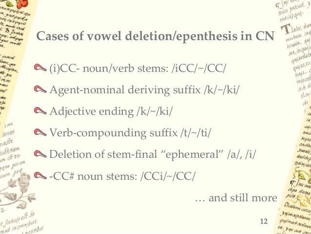 vowel epenthesis