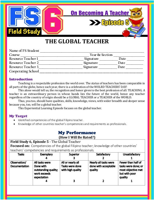 field study 3 answer essay