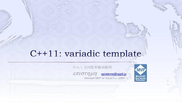 Episteme variadic template