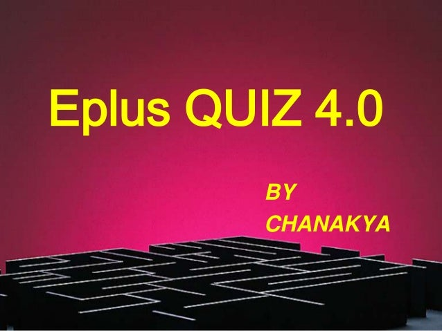 picture quiz by chanakya cool