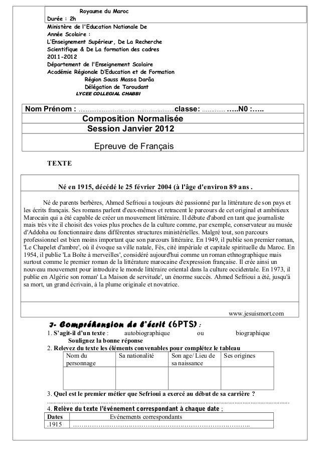 Royaume du Maroc Durée : 2h Ministère de l'Education Nationale De Année Scolaire : L'Enseignement Supérieur, De La Recherc...