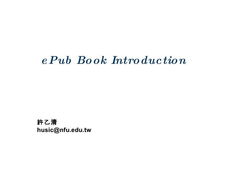 ePub Book Introduction