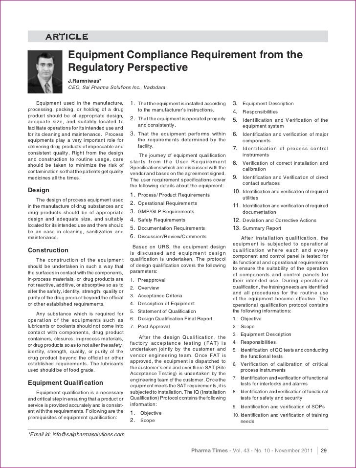Equipment compliance requirement from the regulatory perspective