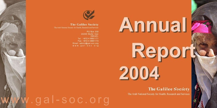 Galilee Society - Annual Report 2004