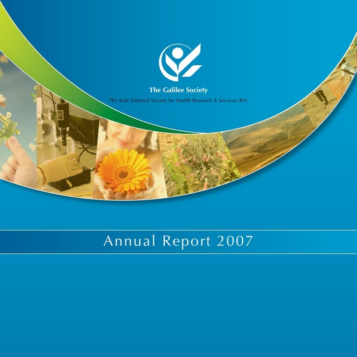 Galilee Society - Annual Report 2007
