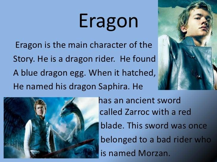 eragon essay topics