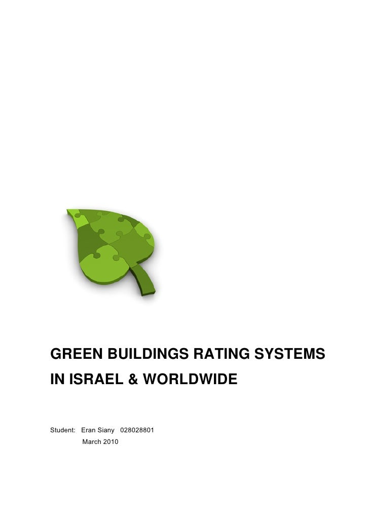 Green buildings rating systems in Israel & worldwide - Siano Eran