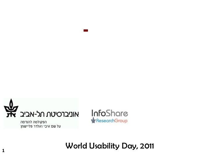 -1    World Usability Day, 2011