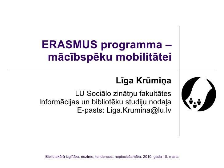 Erasmus mācībspēku mobilitāte