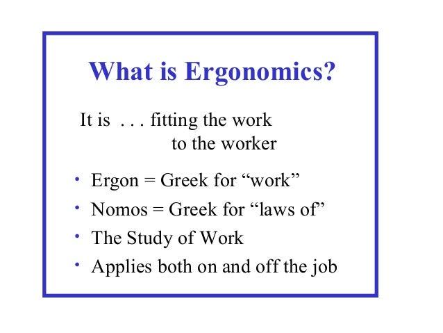 Ergonomics Training by California State University