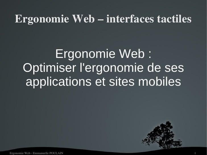 Ergonomie web & interface tactile
