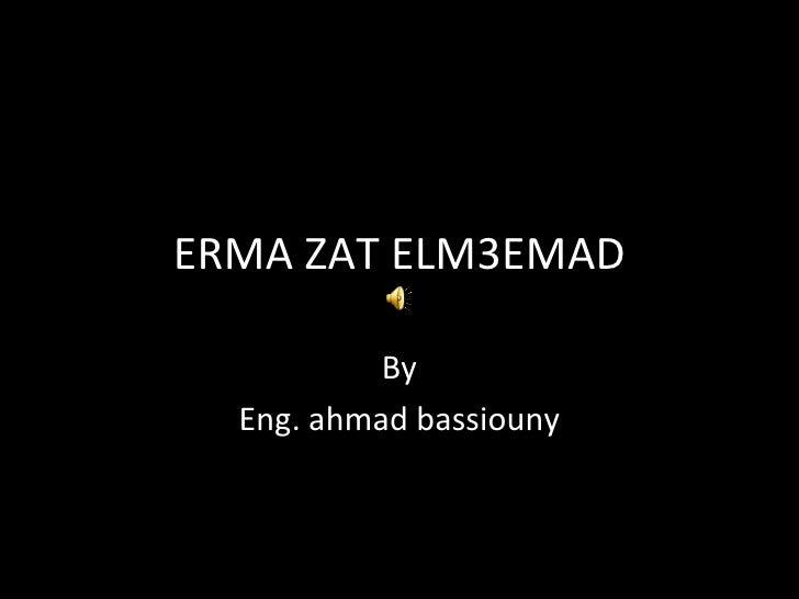 ERMA ZAT ELM3EMAD By Eng. ahmad bassiouny