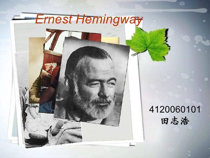 Ernest Hemingway 4120060101 田志浩