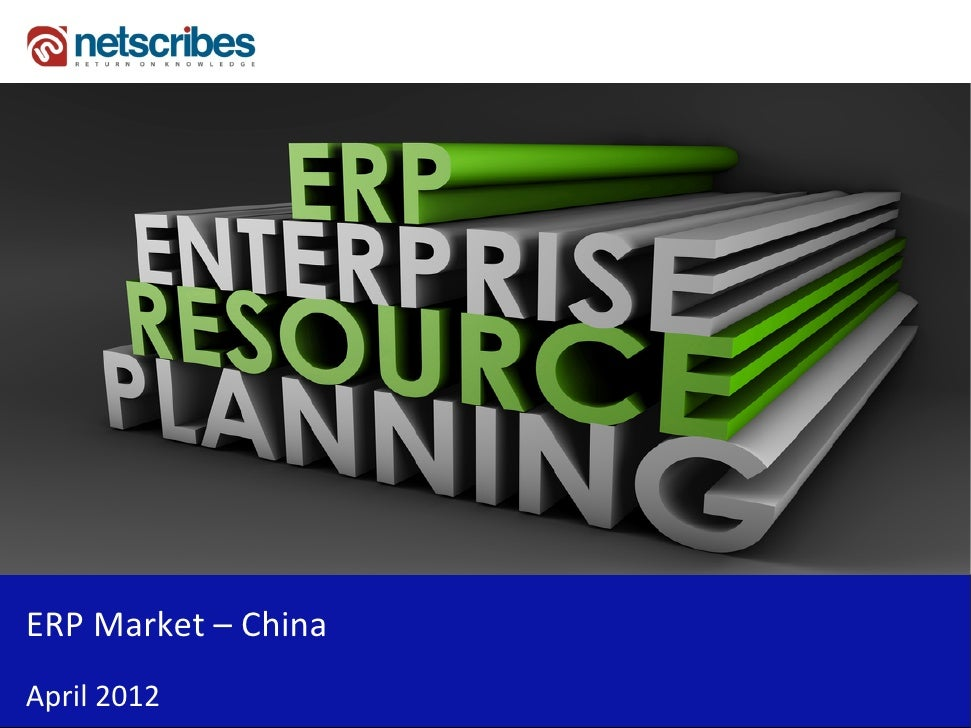 Market Research Report :  Erp market in china 2012
