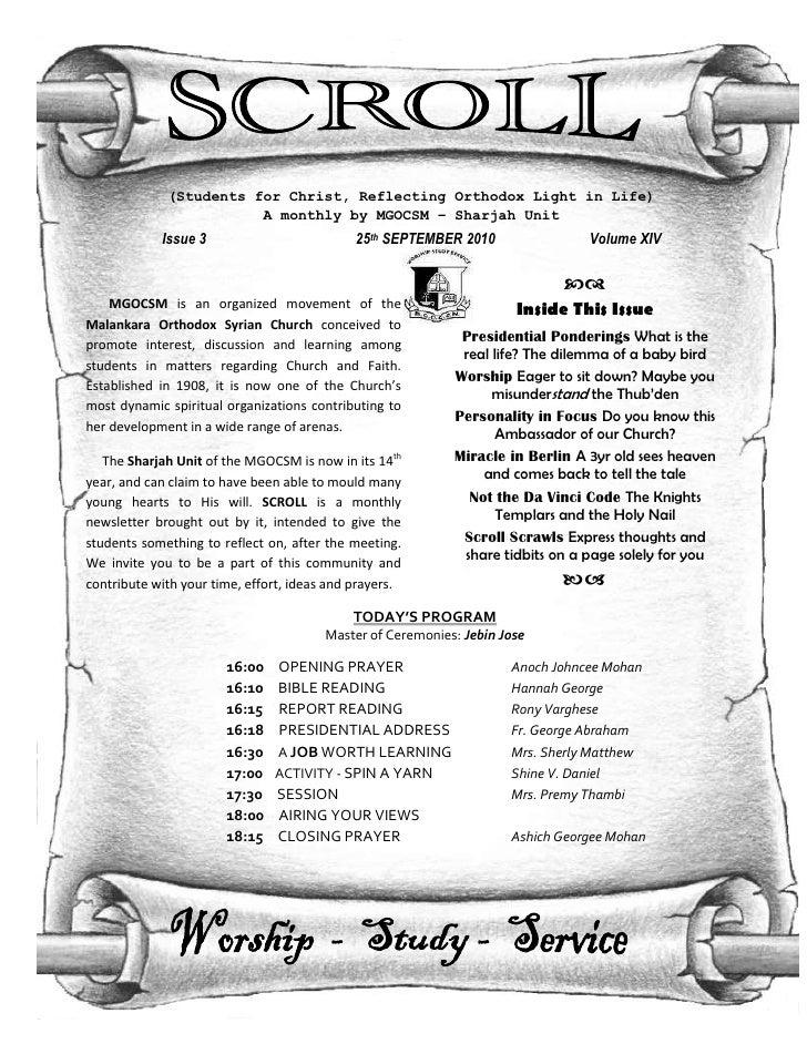 SCROLL - MGOCSM Shj