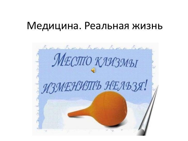 Esculap-ru