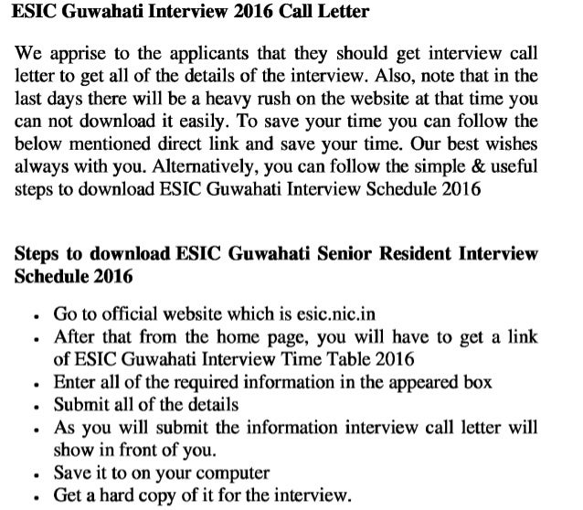 Esic guwahati govt jobs interview 2016 call letter soon update exam result