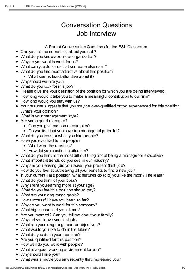 essay on job interview questions