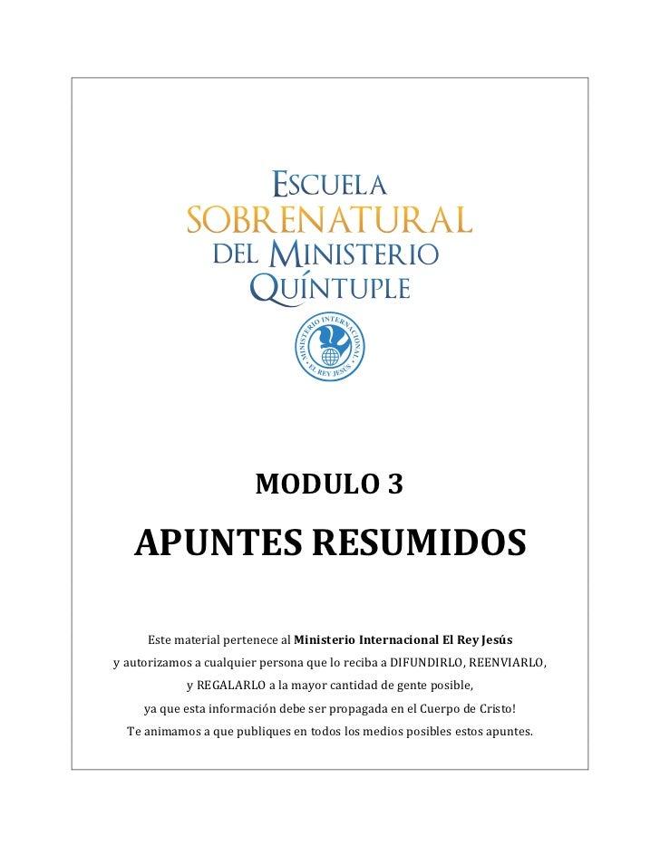 Esmq modulo 3_resumidos_guillermo_maldonado_org