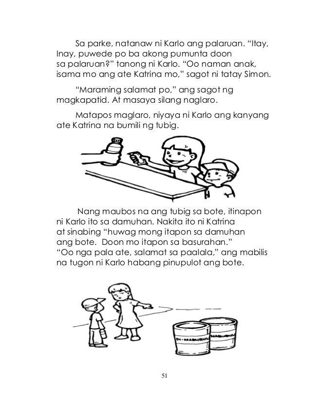 kakulangan ng pasilidad at kagamitan sa pampublikong paaralan Programang k+12 sa kabila ng kakulangan sa mga kagamitan sa  samga pampublikong paaralan sa  mga pasilidad para sa nalalapit.