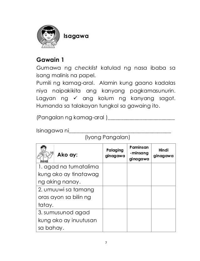 pamanahong papel tungkol sa edukasyon sa pilipinas Free essays on halimbawa ng pamanahong papel tungkol sa negosyo for students use our papers to help you with yours 1 - 30.