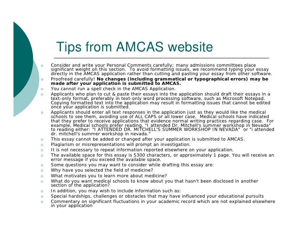 medical school application essay questions