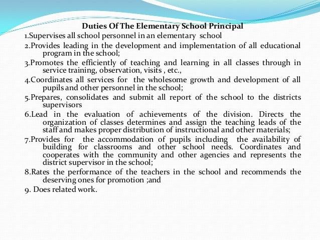 Essay On The School