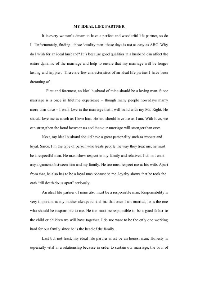 The best day of my life short essay