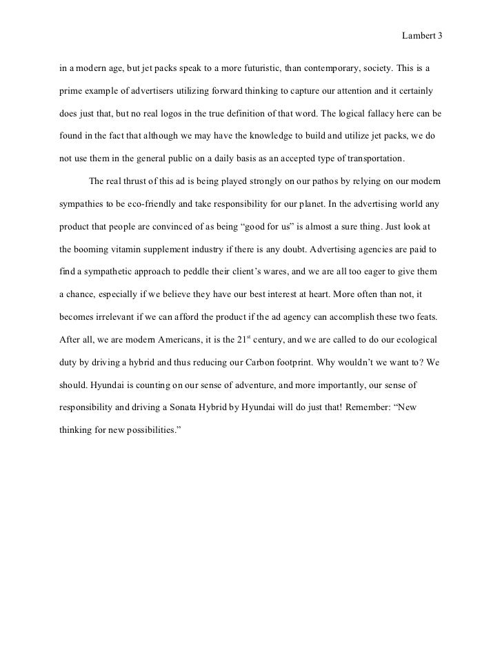 Advertisements analysis essay