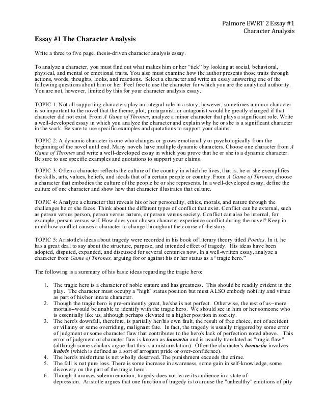 Good uc essay examples