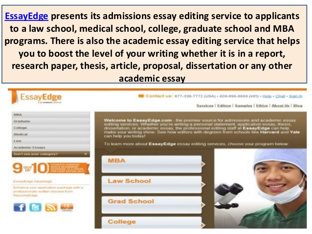 essay edge review