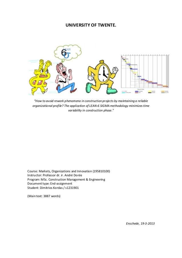 (Essay) HRO & Lean 6 Sigma