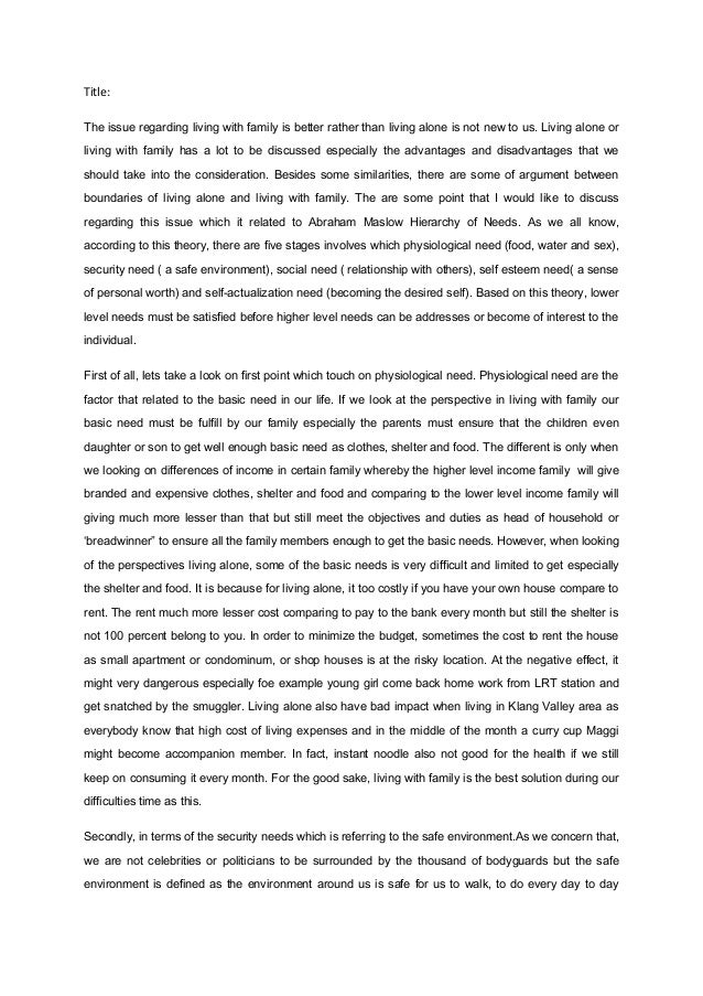 sample essay about family
